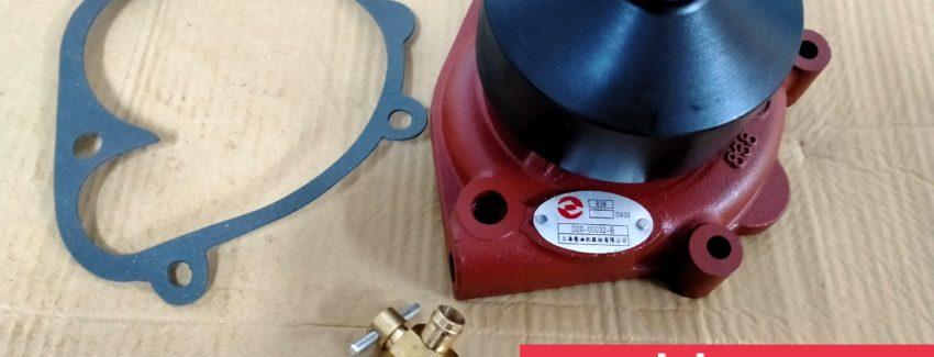 Pompe à eau 838 D20-00032+B